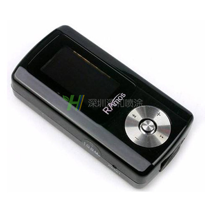 MP4播放器UV喷油